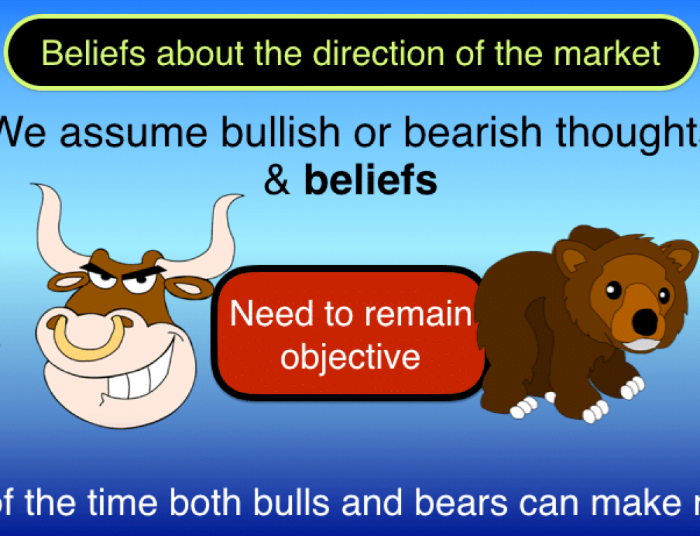 Trading Secrets – Beware of market manipulation